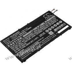 Sony Xperia Tablet Z3 Compact / 1286-0138 4200mAh 15.96Wh Li-Polymer 3.8V (Cameron Sino) Komputery