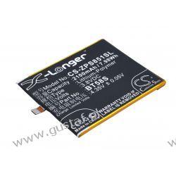 ZOPO 8510 / BT58S 2100mAh 7.98Wh Li-Polymer 3.8V (Cameron Sino) HTC/SPV