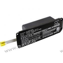 Bose Soundlink Mini 2 / 088772 3400mAh 25.16Wh Li-Polymer 7.4V (Cameron Sino)