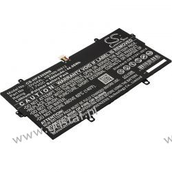 HP Elite X3 Desk Dock / 863693-2B1 5800mAh 44.66Wh Li-Polymer 7.7V (Cameron Sino) Komputery