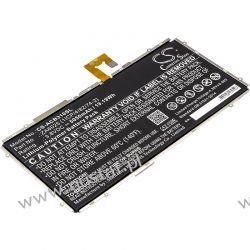 Acer Iconia One 10 B3-A10 / ZA6025 (1ICP/4/82/74-2) 5050mAh 19.19Wh Li-Polymer 3.8V (Cameron Sino) Acer