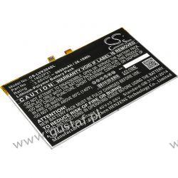 Lenovo Tab 4 10 / L16D2P31 6800mAh 26.18Wh Li-Polymer 3.85V (Cameron Sino) Tablety