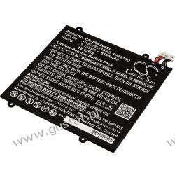 Toshiba Excite A204 / PA5218U-1BRS 5100mAh 19.13Wh Li-Polymer 3.75V (Cameron Sino) Tablety