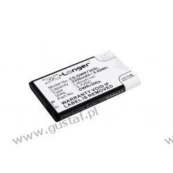 D-Link DWR-730 / DWRr300a 2350mAh 8.70Wh Li-Ion 3.7V (Cameron Sino) Akcesoria GSM