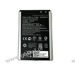 Asus Zenfone 2 Laser / C11P1501 3000mAh 11.5Wh Li-Polymer 3.85V (oryginalny) Akcesoria GSM