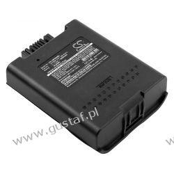 Honeywell MX9380 / 161888-0001 2600mAh 28.86Wh Li-Ion 11.1V (Cameron Sino) Materiały i akcesoria