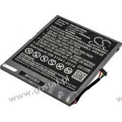 Panasonic Toughpad FZ-A1 / FZ-VZSU74U 4500mAh 33.30Wh Li-Ion 7.4V (Cameron Sino) Komputery