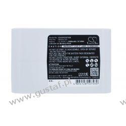 Dyson DC31 Animal / 202932-02 2500mAh 57.00Wh Li-Ion 22.8V biały (Cameron Sino) Części i akcesoria