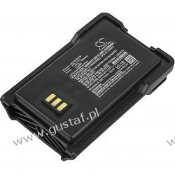 Motorola Mag One EVX-C59 / FNB-V146LI 1800mAh 13.32Wh Li-Ion 7.4V (Cameron Sino)