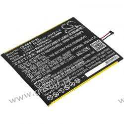 Amazon Kindle Fire HD 10.1 / 26S1015-A 6200mAh 23.56Wh Li-Polymer 3.8V (Cameron Sino) Komputery