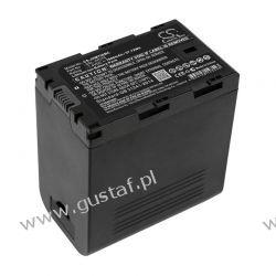 JVC GY-HM200 / SSL-JVC75 7800mAh 57.72Wh Li-Ion 7.4V (Cameron Sino) Kamery