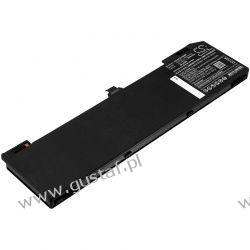 HP Zbook 15 G5 / 4ME79AA 5600mAh 86.24Wh Li-Ion 15.4V (Cameron Sino) Komputery