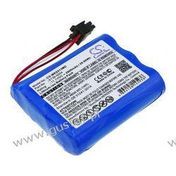 Masimo SEDLine / 5139-0004 2600mAh 28.86Wh Li-Ion 11.1V (Cameron Sino) Nokia