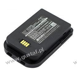 Handheld Nautiz X5 eTicket / 6251-0A 5200mAh 19.24Wh Li-Ion 3.7V (Cameron Sino)