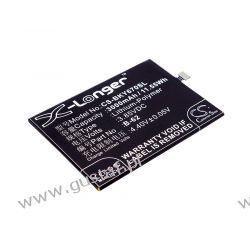 BBK Vivo V5s / B-62 3000mAh 11.55Wh Li-Polymer 3.85V (Cameron Sino) Telefony i Akcesoria
