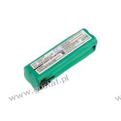 Schiller Cardiovit ECG AT3 / 88888534 1500mAh 14.40Wh Ni-MH 9.6V (Cameron Sino) Nokia