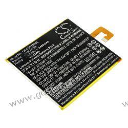 Lenovo Tab 7 / L16D1P33 3400mAh 12.92Wh Li-Polymer 3.8V (Cameron Sino)