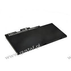 HP EliteBook 745 G4 / 854047-1C1 4100mAh 47.36Wh Li-Polymer 11.55V (Cameron Sino) HP, Compaq