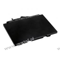 HP EliteBook 828 G4 / 821691-001 3800mAh 43.89Wh Li-Polymer 11.55V (Cameron Sino)