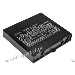 HumanWare Victor Reader Stratus / 95-8000 4850mAh 35.89Wh Li-Polymer 7.4V (Cameron Sino)