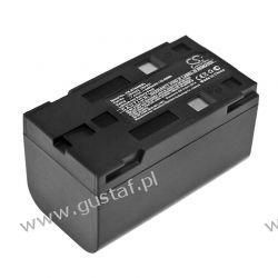 Geomax Zipp10 / ZBA301 4400mAh 32.56Wh Li-Ion 7.4V (Cameron Sino) Ładowarki