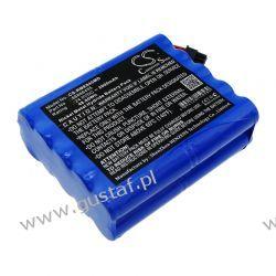 Resmed VS III / 88888455 2000mAh 48.00Wh Ni-MH 24.0V (Cameron Sino) Akumulatory