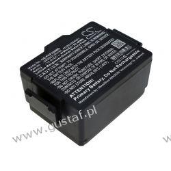 Philips DSA HeartStart FR3 / 453564288031 4700mAh 56.40Wh Li-MnO2 12.0V (Cameron Sino) Akcesoria i części