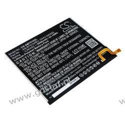 Samsung Galaxy Tab A 10.1 2019 / EB-BT515ABU 6000mAh 23.10Wh Li-Polymer 3.85V (Cameron Sino) Fuji