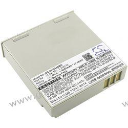 Schiller Defigard 5000 / 2.200132 4200mAh 45.36Wh Li-Ion 10.8V (Cameron Sino) Akumulatory