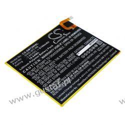 Samsung Galaxy Tab A 8.0 2019 / SWD-WT-N8 5100mAh 19.64Wh Li-Polymer 3.85V (Cameron Sino) IBM, Lenovo