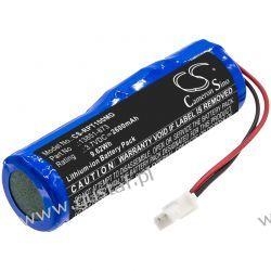 Reichert EPG-1446 / 13851-873 2600mAh 9.62Wh Li-Ion 3.7V (Cameron Sino) RTV i AGD