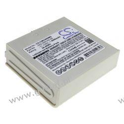 Comen NC8 / 022-000142-00 2600mAh 28.86Wh Li-Ion 11.1V (Cameron Sino) RTV i AGD