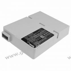 Invivo 9093 Precess / 989803169491 5080mAh 75.18Wh Li-Ion 14.8V (Cameron Sino) RTV i AGD