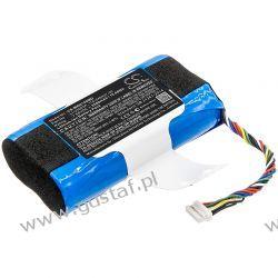 Mindray BeneVision N1 / 022.000338-00 2600mAh 19.66Wh Li-Ion 7.56V (Cameron Sino)