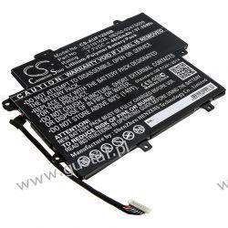 Asus VivoBook Flip 12 TP203NA / C21N1625 4850mAh 37.35Wh Li-Polymer 7.7V (Cameron Sino) Dell