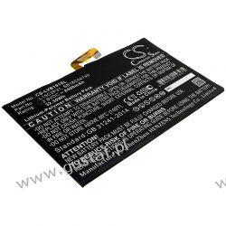 Lenovo Yoga Book / L15C2P31 8500mAh 32.30Wh Li-Polymer 3.8V (Cameron Sino) Komputery