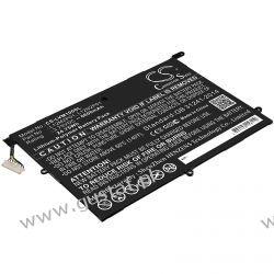 Lenovo ThinkPad Tablet 2 3679 - 10.1 / 121500184 6600mAh 24.75Wh Li-Polymer 3.75V (Cameron Sino) RTV i AGD