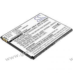 Wiko Harry 2 / V12BNL 2400mAh 9.24Wh Li-Ion 3.85V (Cameron Sino) Telefony i Akcesoria