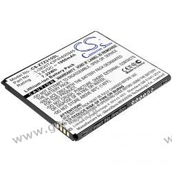 ZTE Blade Vantage 2 / Li3820T43P4h695945 1900mAh 7.22Wh Li-Ion 3.8V (Cameron Sino) Baterie, akumulatory