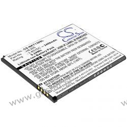 Nokia 1 Plus / HE365 2400mAh 9.24Wh Li-Ion 3.85V (Cameron Sino)