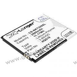 Nokia 2.2 / HQ510 2900mAh 11.17Wh Li-Polymer 3.85V (Cameron Sino)