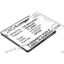 Nokia C3 2020 / SP330 2950mAh 11.36Wh Li-Ion 3.85V (Cameron Sino) Akcesoria GSM