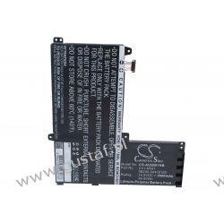 Asus Q501L / C41-N541 4500mAh 66.60Wh Li-Polymer 14.8V (Cameron Sino)