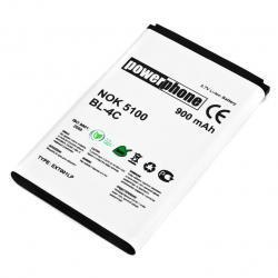 Nowa  Bateria Nokia E52, E71, N97 1500mAh Li-Ion B