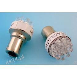 ŻARÓWKA LED T25 BA15S 12 LED - POMARAŃCZOWA (T25 BA15S) JEDNOWŁÓKNOWA