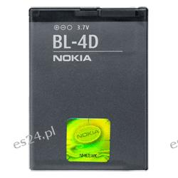 Oryginalna Bateria Nokia BL-4D Nokia E5 E7 E8 N8 N97mini