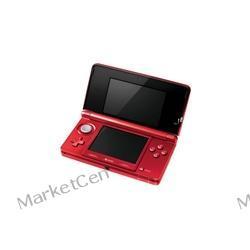 NINTENDO Konsola Nintendo 3DS czerwona metalik