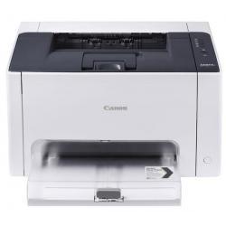 Kolorowa laserowa drukarka  i-Sensys LBP7010c biała...