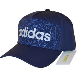 ADIDAS NEO fajna modna czapka z daszkiem Saszetki