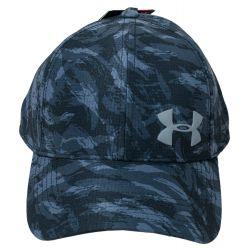 UNDER ARMOUR UA czapka z daszkiem M/L hit na lato